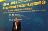 Carlos Cabanas destaca el fuerte crecimiento de las exportaciones agroalimentarias españolas a China