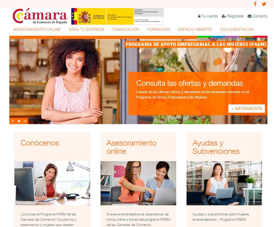 La Cámara de Comercio de España y el Instituto de la Mujer y para la Igualdad de Oportunidades ponen en marcha la nueva web del PAEM, dirigida a emprendedoras y empresarias