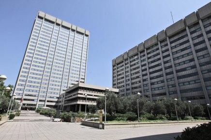 El Gobierno amplía dos años el plazo de desinversión en Bankia