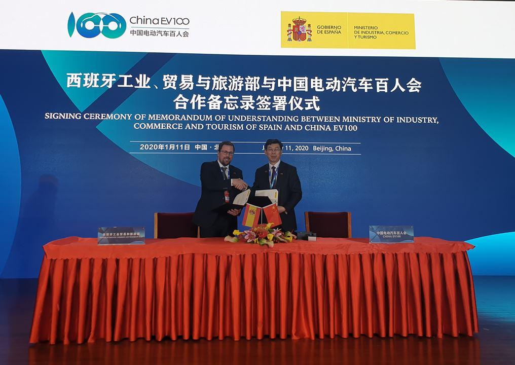 Industria y China EV100 firman un acuerdo para desarrollar iniciativas conjuntas en torno al vehículo eléctrico y la movilidad del futuro